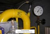 Plynové potrubie